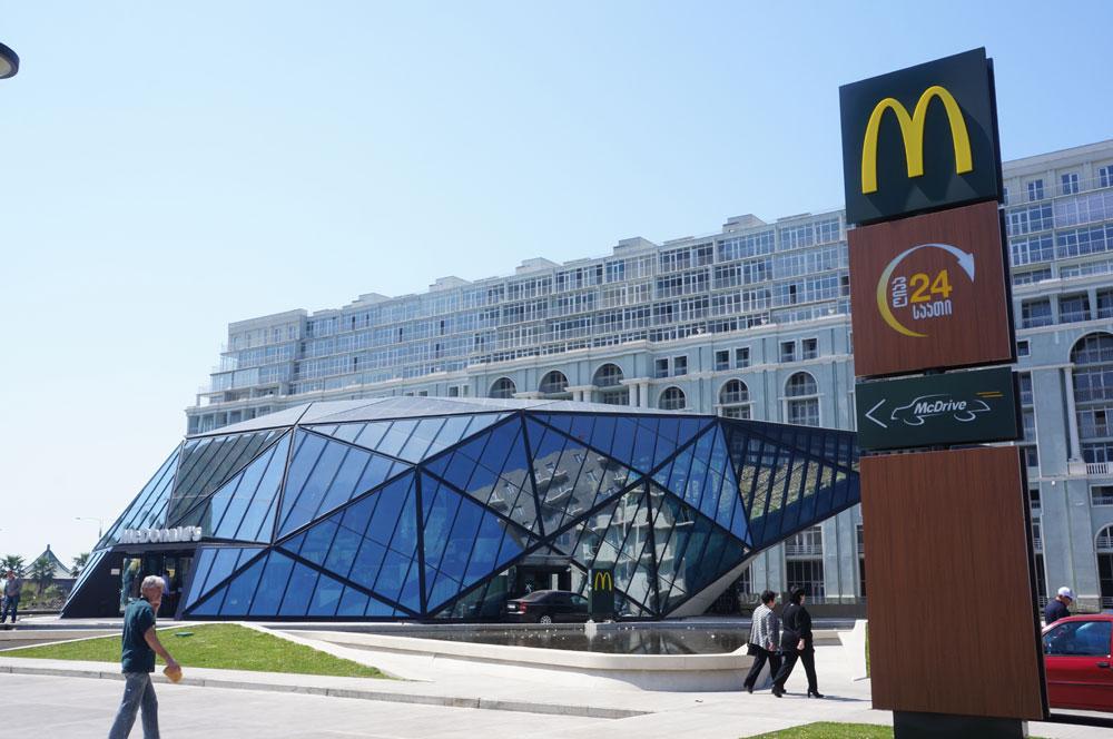 McDonald's zaskakuje odważną formą
