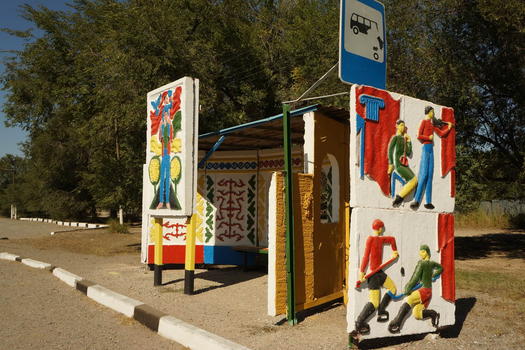 Kazachstan, pomiędzy Ałmaty a granicą z Chinami