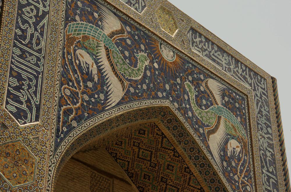 Wyjątkowy dla sztuki islamskiej przykład przedstawienia na mozaice żywych istot