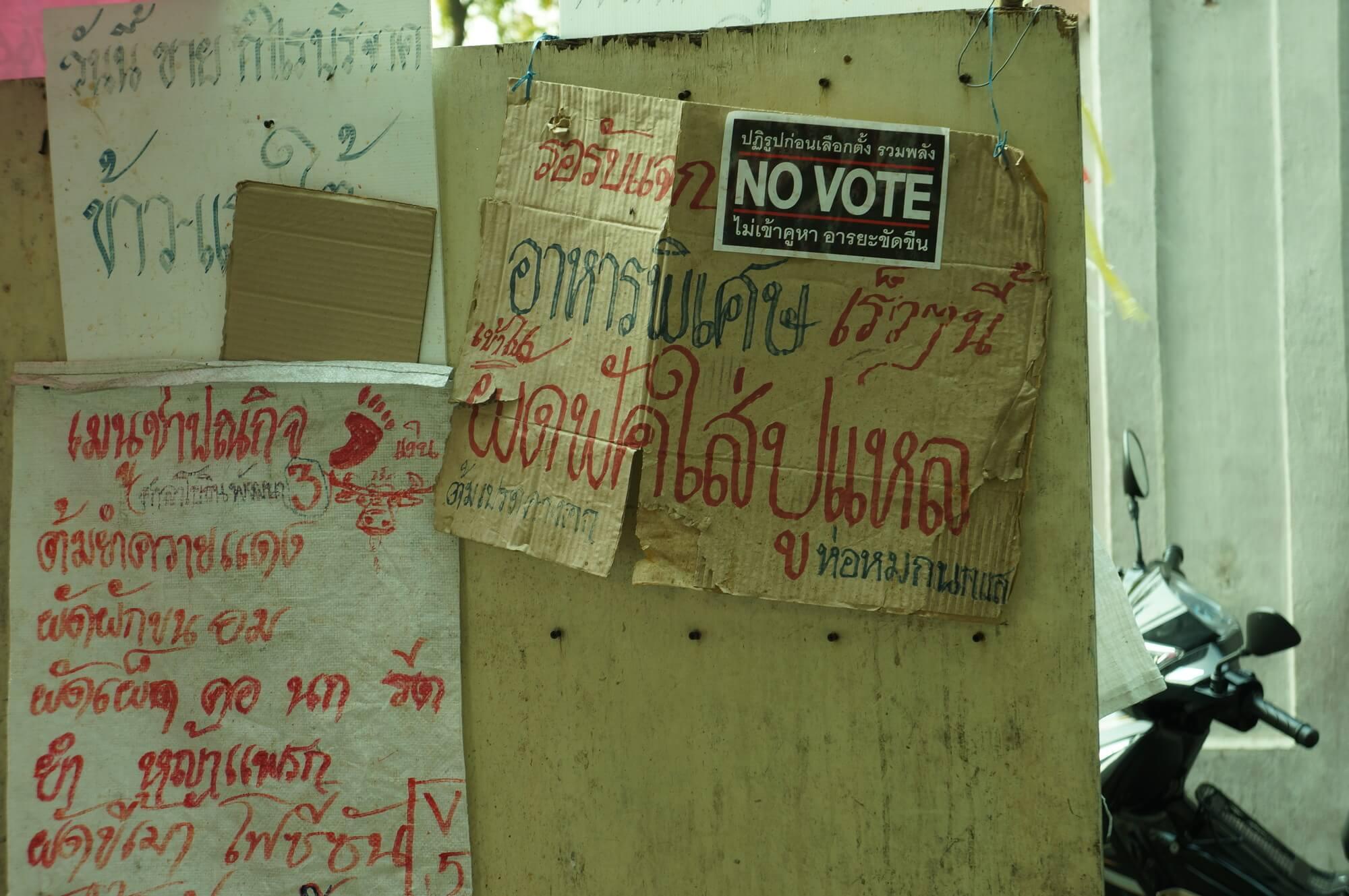 """Protestujący nie chcą kolejnych wyborów. Chcą wprowadzenia """"ludowego komisarza"""", który przez rok miałby zająć się reformowaniem kraju."""