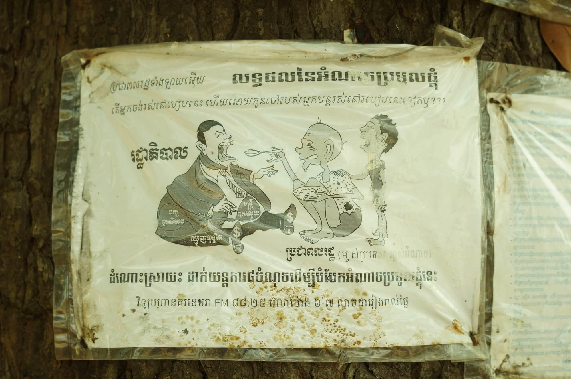 kambodza-phnom-penh-1