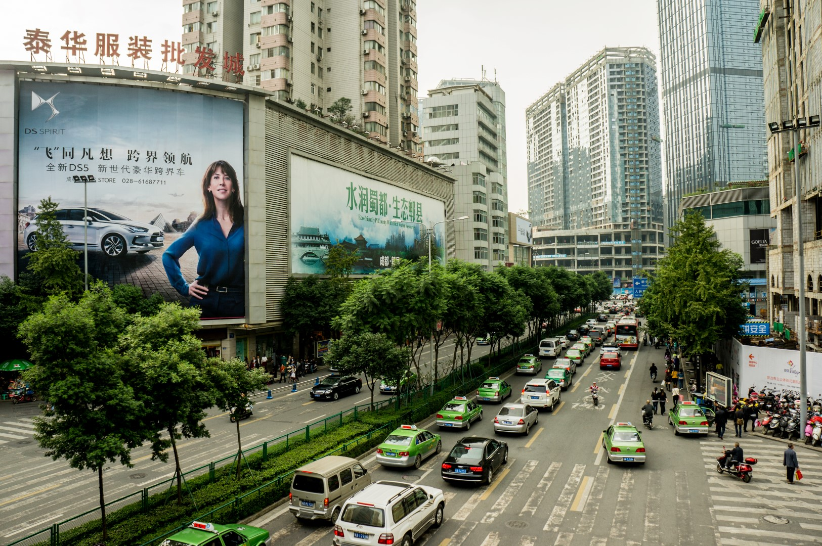 Chiny_Chengdu_centrum