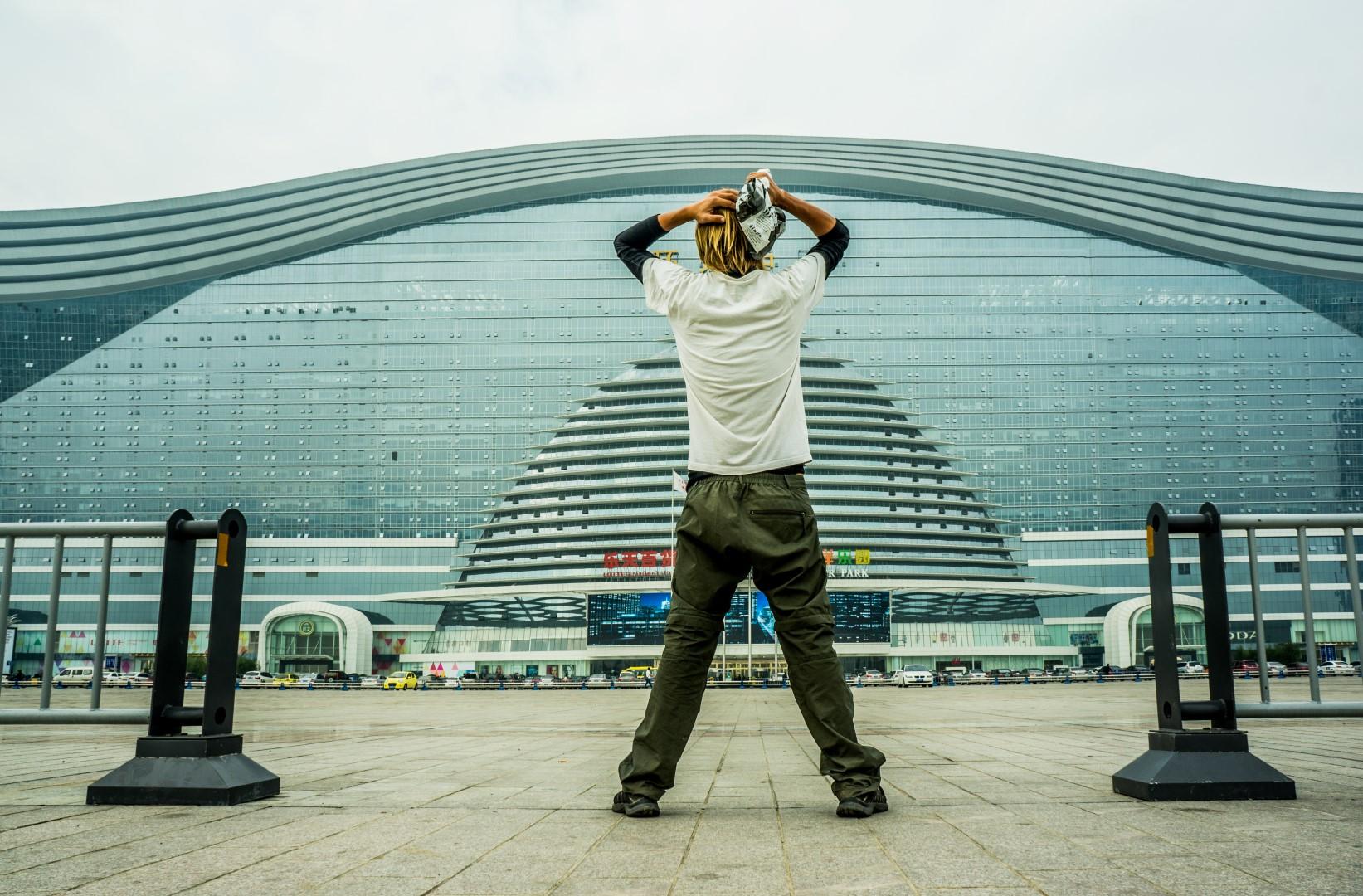 Chiny Chengdu najwiekszy budynek swiata